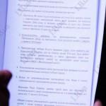 Agreement-Ukraine