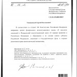document Crimea jpg