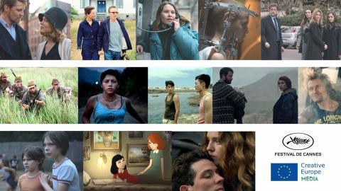 Media films 2021